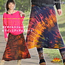 Tidy & stretching! A line medium skirt MxE0006 [Asian fashion ethnic fashion medium-length A line skirt flare skirt with dye rayon] | skirt nylon rayon polyester | n_marai