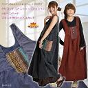ゲリコットン one-piece and stonewash @H0100 [Asian fashion ethnic fashion Nepal skirt cotton] | one piece long flare | sleeveless |
