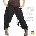 Salad pants suspenders men's nor women's! Black at the Kimmel! With South @F0206 Asian Fusion Asian ethnic, balloon pants its pockets with | long pants women's harem pants cotton (cotton) | n_marai