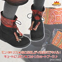 Short boots of Hmong OR Naga adult Lady's Kimmel underfoot! cute Ribbon ★ cotton short boots Tx [Asian fashion Asian goods boots ladies Oriental Asian round toe low heel rubber sole]