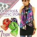 Oriental & ethnic stall