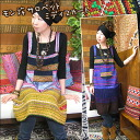 Hmong embroidery サロペットミディ skirt fs3gm