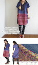 11/19 is a one of a kind! Hmong taidiserit Dolman one piece ◇ ◇