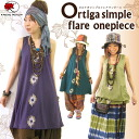 Ortega Shin pull flare one piece fs3gm