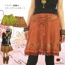 4/13 20: release flower embroidered fringe mini skirt