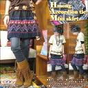Hmong アコーディオンチックミニ skirt fs3gm