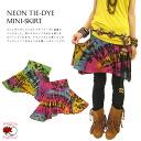Neon tie-dyeing design miniskirt fs3gm