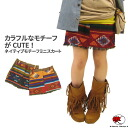 A thing a piece of on August 19! Native motif miniskirt