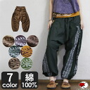 Hindi print volume sarel pants «not available»