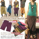 Cotton ショートタイ panties fs3gm 980 yen.