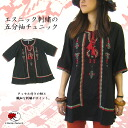6/2 fifth ethnic embroidered sleeves tunic