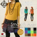 11/23 smooth plain seven-minute cut & sew sleeves