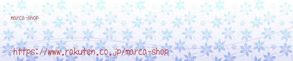 marca-shop:ファッション雑貨ならMARCA