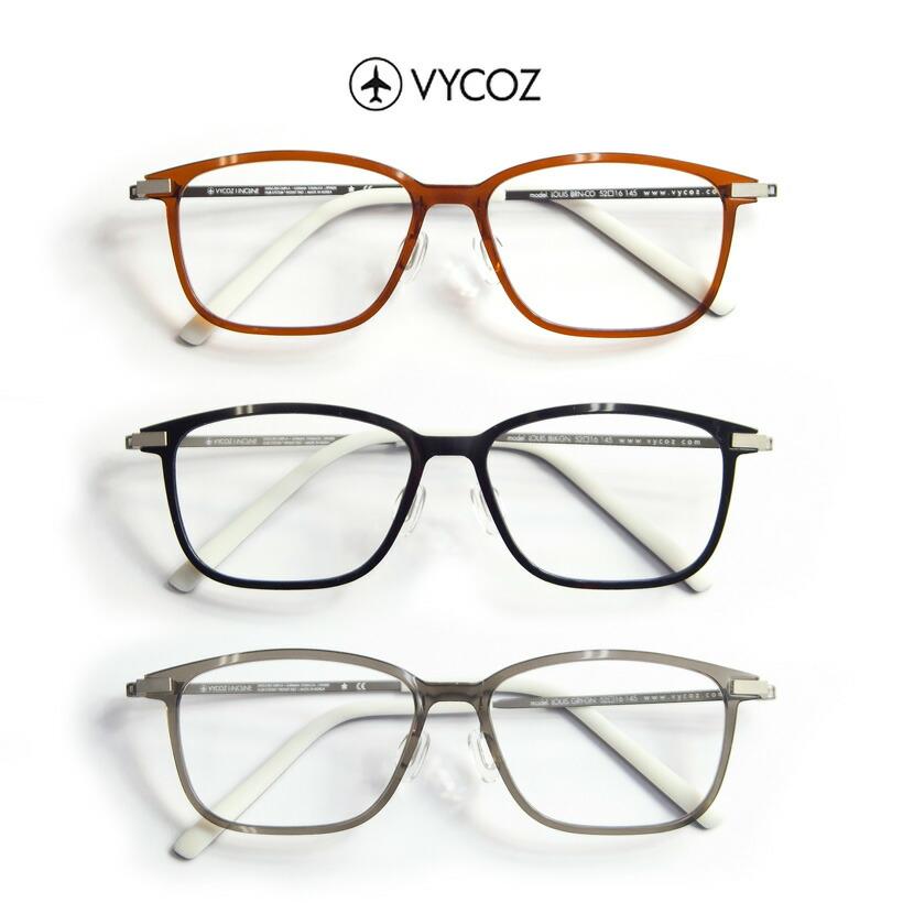Ultra Lightweight Eyeglass Frames : MARC ARROWS Rakuten Global Market: VYCOZ, by cords ...