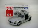 No. 91 tomica Mercedes-Benz SLS AMG