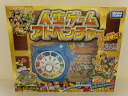 Takara tomy life game adventure
