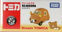 ★★ takara tomy tomica dream tomica rilakkuma fs3gm where I can ship it to immediately