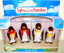 Silva near UK penguin family fs3gm