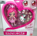 Chibi-Arts heart catch pretty cure! Blossom