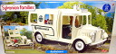 Sylvanian families UK ambulance UK