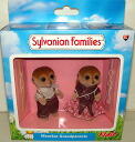 Sylvanian families UK Meerkat UK grandfather and grandmother