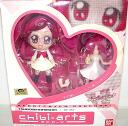 Chibi-Arts heart catch pretty cure! Hanasaki tsubomi