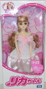 Licca-Chan doll LD-03 dress pink