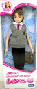 Licca-Chan doll LD-18 fashionable ren-Kun 11/2011 17, released