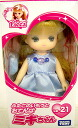 Licca-Chan doll LD-21 twin sister Miki tomboy