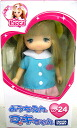 Licca-Chan doll LD-24 private Maki-CHAN
