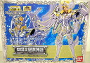 Mar re-release than the St. Seiya Saint cloth myth Cygnus glacier Holy cloth Saint Seiya fs3gm