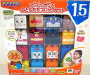 Block lab anpanman and Dai block set