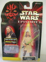 1 Star Wars episode Comtech basic figure skating Qui-Gon Jinn