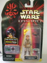 Pilot 1 Star Wars episode Comtech basic figure skating hole Kyn sky Walker version fs3gm