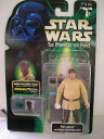Star Wars power of the force Comtech basic figure skating woofer fs3gm