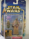 Star Wars Episode 2 Basic figure tusken-Raider female