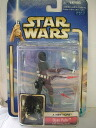 Star Wars basic figure gorgeous par