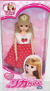 RIKA-Chan doll LD-02 Licca Chan Strawberry Heartland piece