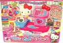 It is Pippi Reggina all 100 articles of hello kitty 覚 えちゃお