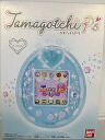 Egg was immediately peace Tamagotchi P's Green
