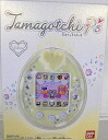 Egg was immediately peace Tamagotchi P's yellow