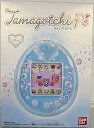 Egg was immediately peace Tamagotchi P's blue