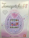 Egg was immediately peace Tamagotchi P's pink