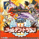 Duel Masters TCG episode 2 the third Golden Dragon [DMR-07] BOXfs3gm