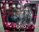 figma Accel world black Snow Princess campus avatar ver...