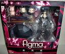 figma Accel world black Snow Princess campus avatar ver...
