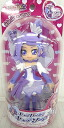 I can't wait! Cure cure doll cure Aqua! キュアソード