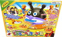 The anpanman that anpanman jumps out! Get it, and get it; ペッタンゲーム fs3gm