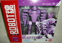 ROBOT soul - robot soul - SIDE AS full metal panic! アナザー Rk-02 septa Article 3 Kikuno airplane