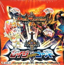 Duel Masters TCG episode 3 expansion pack no. 1 elastic-rage VS God [DMR-09] BOX